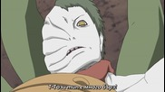 Naruto Shippuuden Епизод.201 Високо Качество [ Bg Sub ]