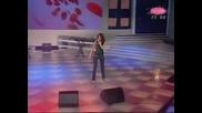 Emina Jahovic - Pola ostrog noza