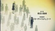 Nazo no Kanojo X Opening