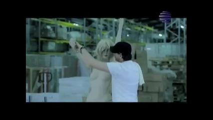 Gergana - Da Zapochnem Ot Sredata (official Video) 2010