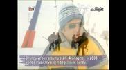 Ibrahim Erkal - Erzuruma Gel