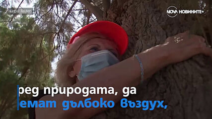 Хуманоид работи като чиновник в Русия