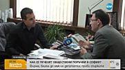 Разследване на Нова: Как се печелят обществените поръчки в София
