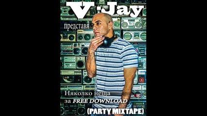 V-jay - Веселяшка feat. Steve, Rosko и Yoana