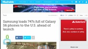 Samsung Loads 747s Full of Galaxy S6 Phones to the U.S. Ahead of Launch