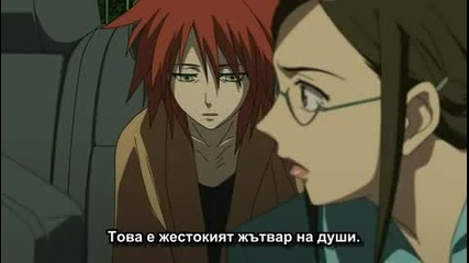 Darker Than Black epizod 5 Bg Sub