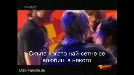 Us5(превод на NSYNC- Its gonna Be Me)