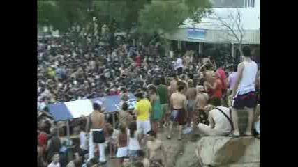 лято (2009) е тук е купона