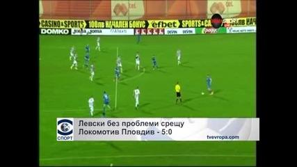 """""""Левски"""" без проблеми срещу """"Локомотив"""" (Пловдив) – 5:0"""