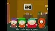 South Park /сезон 10 Еп.1/ Бг Субтитри