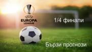 Спортинг Лисабон Ще Измислят Нещо Срещу Атлетико Мадрид