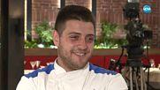 Божидар разкрива кой е той извън състезанието за професионални кулинари Hell's Kitchen