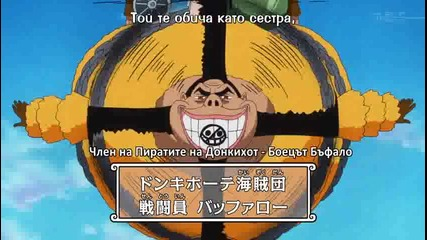 bg_subs_one_piece_-_618_(_www.co