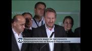 Националистите водят за тричленното председателство на Босна и Херцеговина