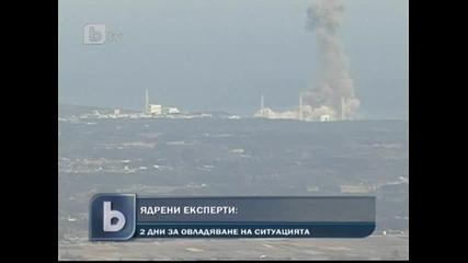 Идва ли Чернобил