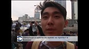 Арести при протест в Хонконг