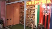 "Така и не запечатаха стадион ""Локомотив"""