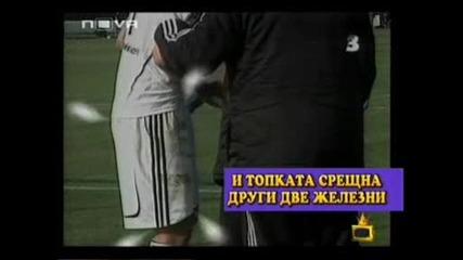 Господари На Ефира - Какво Става С Футболистите И Садията -