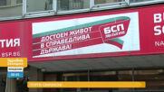 """В """"Здравей, България"""" на 19 април очаквайте"""