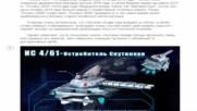 Россия активировала три спутника-убийцы . Сша и Европа в панике