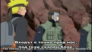 Naruto Shippuuden 47 Bg Sub Високо Качество