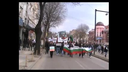 Протест срещу високите сметки за ток и монополите - Варна - 17.03.2013 година - 01