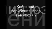 Интервю С Потребителите Епизод 3 Със Съдействието на Xanev