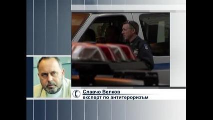 Славчо Велков:Мястото и моментът на нападението в Бопстън са подбрани много добре