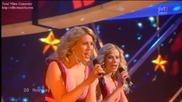 Eurovision 2009 Norway Alexander Rybak - Fairytale