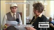 Цех тормози жилищен блок - Епизод 2 - Господари на ефира (13.01.2015г.)