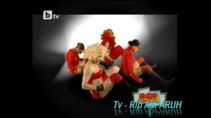 подигравка със Lady Gaga - Лейди Гарга - Пълна Лудница 20.03.10