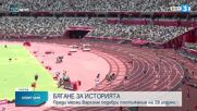 НОВ СВЕТОВЕН РЕКОРД: Атлет със златен медал и върхово постижение в Токио