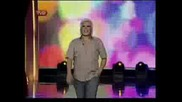 Вечерното Шоу На Азис 28.04.08