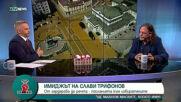 """Нидал Алгафари: """"Има такъв народ"""" си направиха реклама с Антоанета Стефанова"""