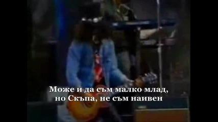 Guns N Roses - Rocket Queen *ПРЕВОД*
