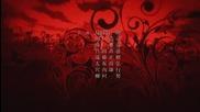 Zetsuen no Tempest Episode 2 Eng Hq