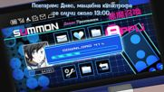 Devil Survivor 2 The Animation - 01 бг субс