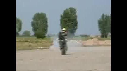Stunt Bulgaria
