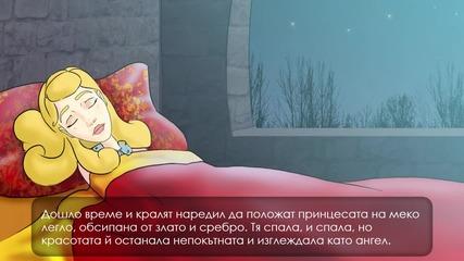 Спящата красавица -- Детска приказка