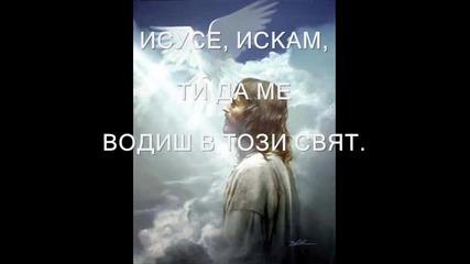 Спасител На Света