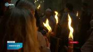 Благодатният огън слезе при вярващите