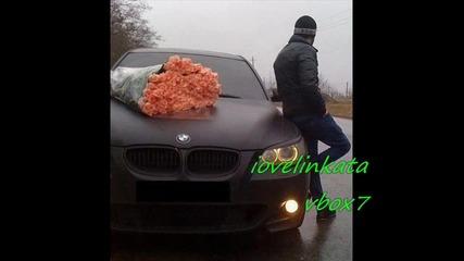 Теодора- Не Звъни {}
