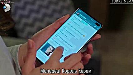 Любов на показ еп.26 Руски суб.