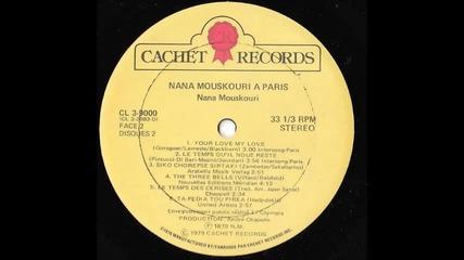 Nana Mouskouri Full concert Olympia 1979