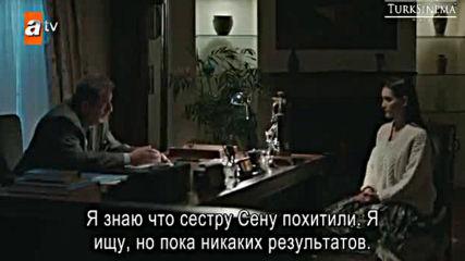 Никой не знае еп.22 Руски суб.