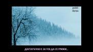 *2010* [превод] Достатъчно е за теб да се грижи / Vasilis Dimas - Arkei na se prosexei