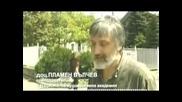 Истината За Нха - Тв - 01.06.2008