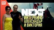 NEXTTV 014: Гости: Виктория и Александър от Imperia Online