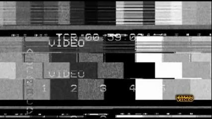 Цялата! Галена- Не пред хората ( Видео )