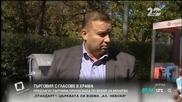 Поредна схема, разкрита от Нова: Търговия с гласове в храма - Здравей, България (01.10.2014)